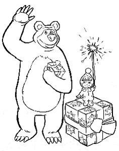 25 Best Masha And The Bear Images On Pinterest Masha And The Bear