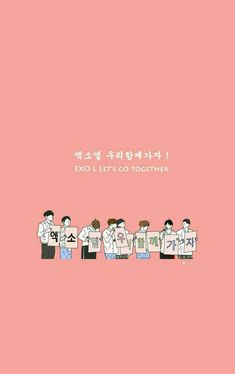 Tumblr Wallpaper, Girl Wallpaper, Exo Songs, Exo For Life, Exo Anime, Cute Pastel Wallpaper, Exo Group, Exo Fan Art, Exo Lockscreen