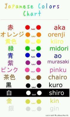 Colores en japon