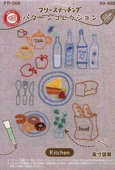 Love these kind of towels done with embroidery