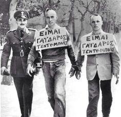 Ο Nόμος 4000 / 1958 ψηφίστηκε από την κυβέρνηση του Κωνσταντίνου Καραμανλή και ήταν ο νόμος που καθόριζε την αντιμετώπιση των νεαρών που ήταν γνωστοί ως τεντιμπόις. Οι «τεντιμπόηδες» εθεωρούντο επικίνδυνοι λόγω της συμπεριφοράς τους, που χαρακτηριζόταν αναιδής και προκλητική από την τότε κυβέρνηση. Ο Νόμος γνώρισε τις μεγαλύτερες «δόξες» του στην επταετία της Χούντας και τελικά καταργήθηκε με απόφαση του Ανδρέα Παπανδρέου το 1983. Greece Pictures, Old Pictures, Old Photos, Athens History, Greek History, What A Country, Kai, Old Greek, Athens Greece