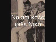 Nicos Hatzopoulos - Tsiftetelompalos