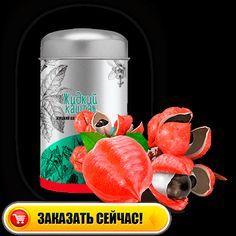 сементал купить в Ульяновске