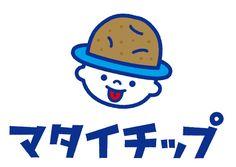 マタイチップ | Oeuflab|ウフラボ 1 Logo, Typography Logo, Packaging Design, Branding Design, Logo Design, Logo Character, Character Design, Japan Logo, Epic Art