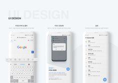 2019 Portfolio - 그래픽 디자인 · UI/UX, 그래픽 디자인, UI/UX, 그래픽 디자인, UI/UX Ui Portfolio, Portfolio Website, Ui Ux Design, Mobile Design, Popup, Presentation, Pop Up