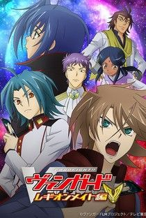 Cardfight! Vanguard: Legion Mate Hen - Poster / Capa / Cartaz - Oficial 1