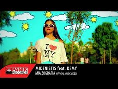 MIDENISTIS feat. DEMY - Μια Ζωγραφιά (Ο Κόσμος Μας) OFFICIAL VIDEO CLIP - YouTube