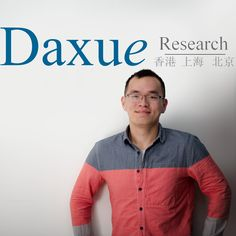 Our teams of hardworking research assistants help us deliver the most competitive market research in China! Research Assistant, International Teams, Market Research, Project Management, The Incredibles, China, Marketing, Mens Tops, Porcelain Ceramics