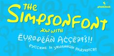 New free font 'Simpsonfont' by Sharkshock · Free for personal use · #freefont #font