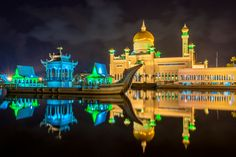 Bandar Seri Begawan by night
