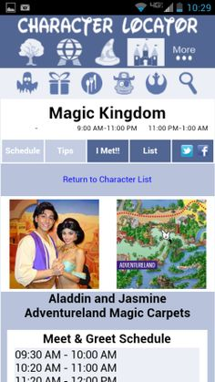 Disney World Character Schedule app