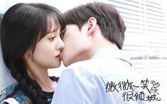 A Smile is Beautiful)🎬 Yang Yang and Zheng shuang Korean Drama Eng Sub, Yang Yang Zheng Shuang, Love 020, Smile Is, Chines Drama, Most Handsome Actors, Web Drama, Chinese Movies, Chinese Art