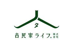 古民家ライフ株式会社 アカオニデザイン 山形のデザイン事務所 デザイン・ホームページ制作