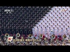 "中国人民解放军联合军乐团和合唱团 - 《在太行山上》/ Massed Bands and Choirs of the Chinese People's Liberation Army - ""On the Mountain of Tai Hang"""