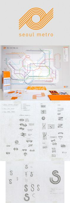 Cool logo evolution sketches for rebranding the subway system as a symbolic public transportation system. Brand Identity Design, Corporate Design, Branding Design, Logo Design, Corporate Identity, City Branding, Logo Branding, Portfolio Design, Transportation Logo