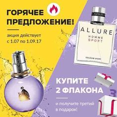 http://fragrans.com.ua/index.php?route=common/home