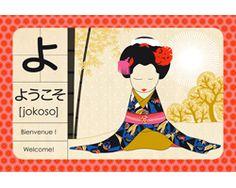"""Abécédaire japonais Madame Mo """"Yokoso""""                                                                                                                                                                                 Plus"""