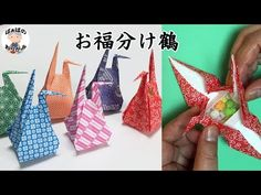 Origami Crane box Origami Crane box Origami Crane box Source by lunaspachtholz Origami Box Tutorial, Origami Paper Folding, Origami Star Box, Origami And Kirigami, Origami Fish, Modular Origami, Origami Instructions, Origami Art, Origami Cranes