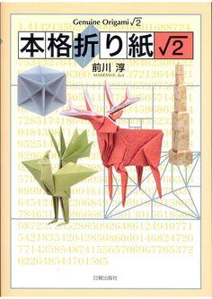 Maekawa genuine origami square root 2