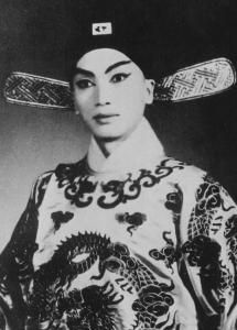 Shi Pei Pu in costume for the Beijing Opera in the mid-1960s.