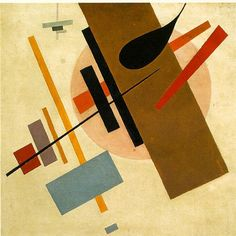 "Kazimir Malevich's ""Supremus No. 55"""