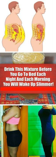 Lose some extra weight with this amazing drink with only two ingredients. We already know the benefits of the honey, it boosts our immune system and the other amazing ingredient is cinnamon. The cinnamon lowers the cholesterol in our blood, boosts the metabolism, increases our blood flow, and it helps us to burn the fat. And what is more, it has a great taste.