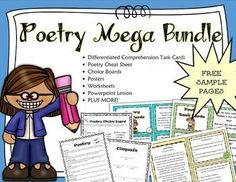 Poetry Bundle - Common Core Aligned