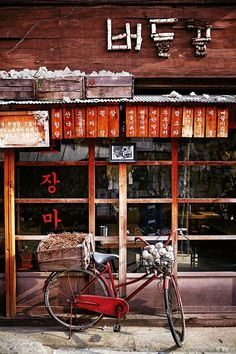 The Heart of Old Seoul  traveleres