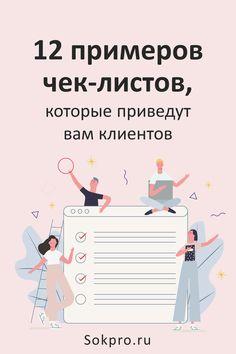 Bullet Journal And Diary, Girls Secrets, Blog Planner, Self Development, Personal Branding, Blog Tips, Psychology, Challenges, Social Media