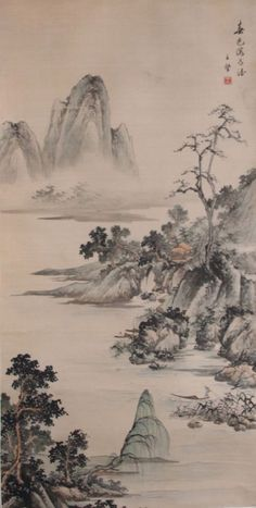 Chinese hanging scroll Landscape painting Written on silk Wall art hsky1-178