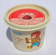 Vintage Advertisements, Hungary, Budapest, Retro Vintage, Nostalgia, Childhood, Memories, Pink, Ice Cream