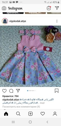 Little Girl Pageant Dresses, Baby Girl Christmas Dresses, Baby Girl Dresses, Girls Frock Design, Baby Dress Design, Frocks For Girls, Kids Patterns, Sewing For Kids, Dressmaking