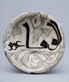 The State Hermitage Museum Bowl with Arabic Inscription Central Asia, 10th Century Ceramics; Diameter 10 cm excavated in Samarkand.