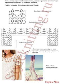 Лучших изображений доски «Вязаные платья для женщин»  4182 в 2019 г ... cbb9f9db3e4