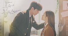 Watch My Strange Hero Ep 16 Eng sub Korea Drama When Kang Bok Soo was a high school student, he was falsely accused of committing acts of violence and ended up expelled from Kwak Dong Yeon, Dramas Online, Yoo Seung Ho, Acting Skills, Accusations, High School Students, Fun To Be One, Korean Drama