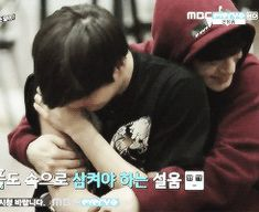 jongdae hugging jongin after he got hit NYAAAW. MY LOVES. I would die to hug kai like that O_O