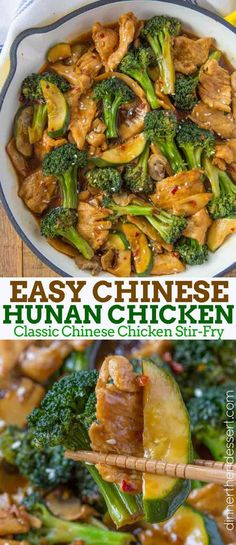 Chinese takeout favorite Hunan Chicken is an easy classic Chinese stir-fry dish with garlic, ginger, broccoli, bamboo shoots and mushrooms in a garlic and ginger spicy stir fry sauce. | #chinesefood #stirfry #chickenstirfry #30minutes #easychineserecipes #dinnerthendessert #chickenrecipes #easydinnerrecipes