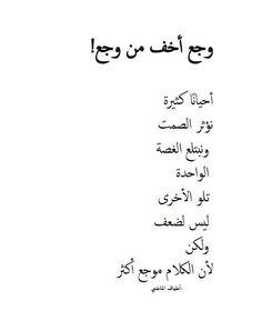 DesertRose/// وجع أخف من وجع