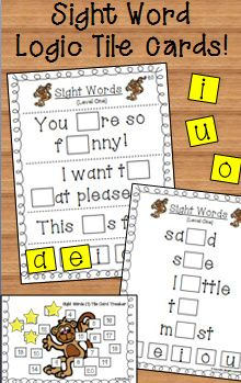 Hands-on learning! Challenge students to use their logic skills to manipulate five vowels to spell and read sight words! $