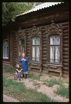 Carved Russian house