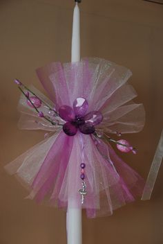 Pretty Ballerina Greek Easter Lambada by KoulEvents on Etsy, $15.00