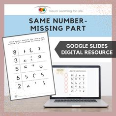 This digitally interactive resource is designed for use with Google Slides. This resource contains 10 slides in total. Answer sheets are included.The student must identify which number would be the same as the example if it were completed, and drag the red circle to the correct answer.
