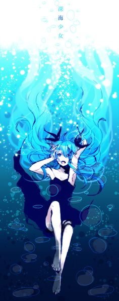 W. O. W. Deep Sea Girl http://www.youtube.com/watch?v=x-y-jhTnb2A
