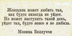 Оксана Радчук – Google+