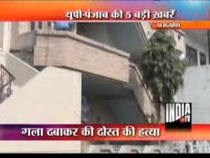TV BREAKING NEWS 5 Khabarein UP-Punjab Ki (23/2/2013) - http://tvnews.me/5-khabarein-up-punjab-ki-2322013/