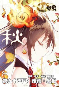 J_T Perfect World, Manhwa, Comics, Fairy Tail, Anime, Fairytail, Cartoon Movies, Cartoons, Adventure Movies