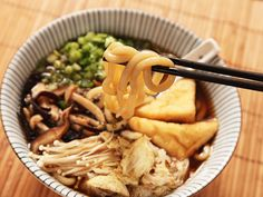 Japanese Udon with Mushroom-Soy Broth with Stir-fried Mushrooms and Cabbage #vegan