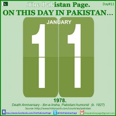 #PakistanPage #OnThisDay #Calenders #January
