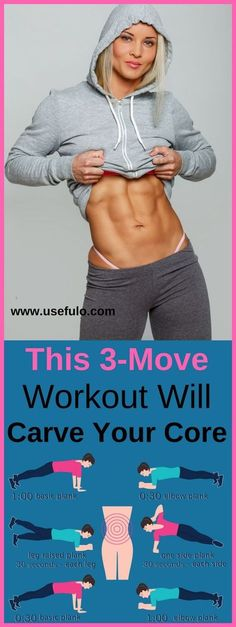 This 3-Move Workout Will Carve Your Core: Build a defined six pack with just a few simple exercises.