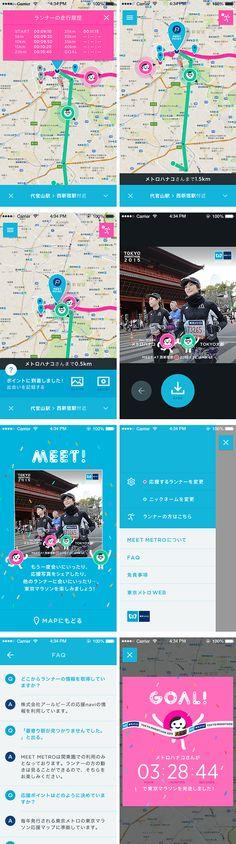 """MEET METRO"" for Tokyo Marathon 2015"